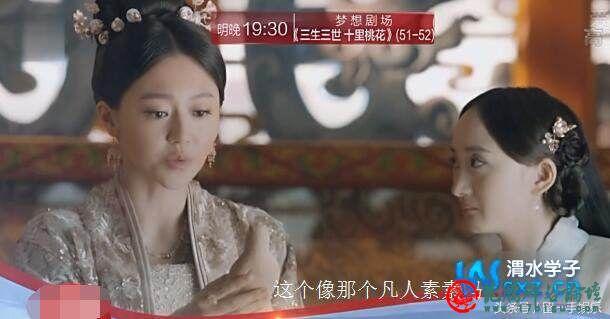 """借用刘丰老师的讲座内容以我的实例来谈一谈""""梦与解梦""""! - caining - 采宁的窝"""