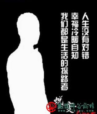 第四次辟谷日记  德慧智国学教育! - caining - 采宁的窝