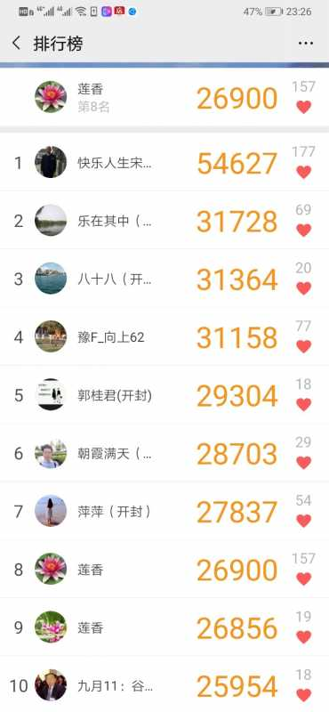 Screenshot_20191102_232633_com.tencent.mm.jpg